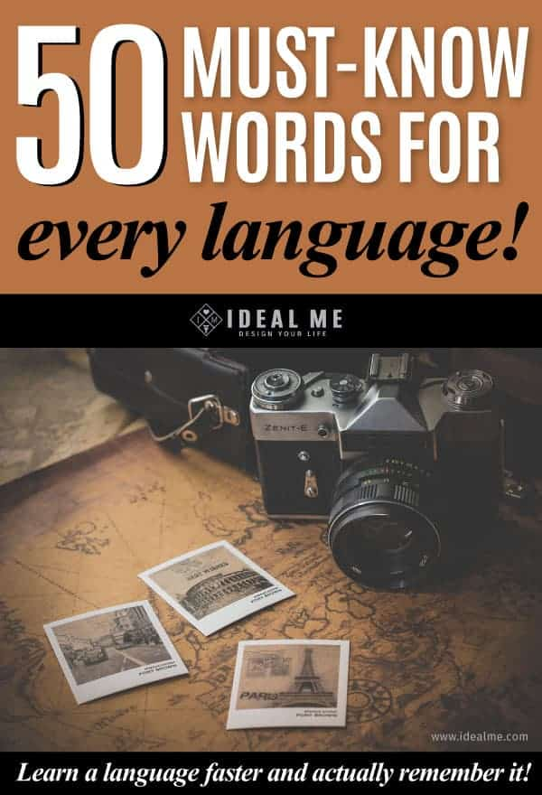50 Must Have Rv Accessories Rv Supplies In 2019 Expert: 50 Must-Know Words For Every Language